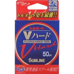 Sunline V-Hard Fluorocarbon - 50m